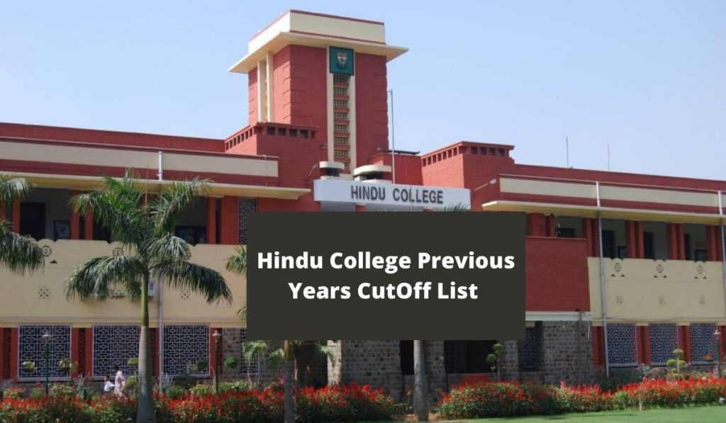 Hindu College Previous Year Cut Off at www.hinducollege.ac.in Arts, Commerce, Science CutOff List