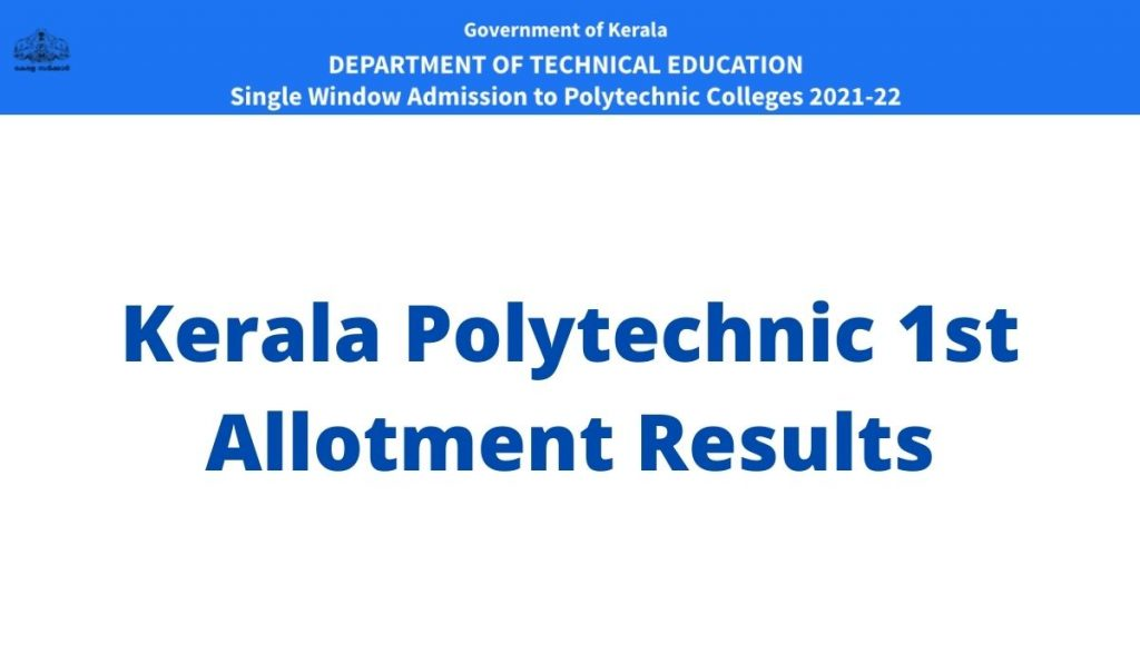 Kerala Polytechnic 1st Allotment Results 2021 polyadmission.org Diploma First Seat allotment Date