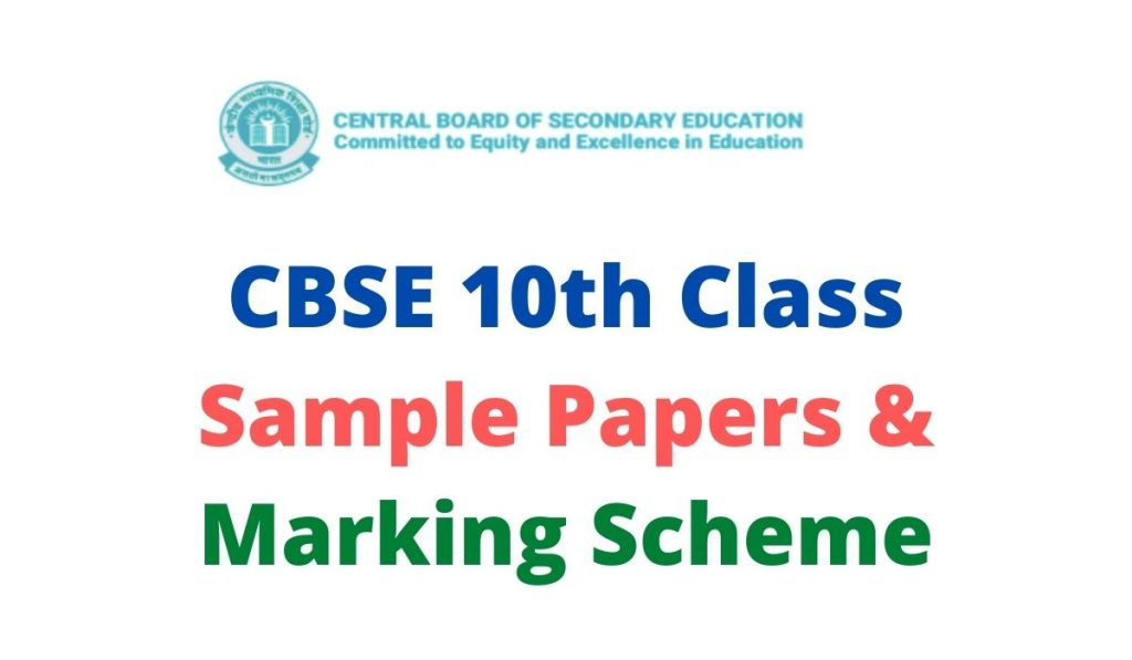 CBSE 10th Class Sample Papers 2022 cbseacademic.nic.in Download Term 1 Paper and Marking Scheme